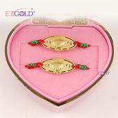 EZGOLD ♥可愛甜心♥ 彌月金飾音樂禮盒 (0.20錢)