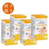 【買3送1】 貝比卡兒 寶助益生菌滴液 8ml
