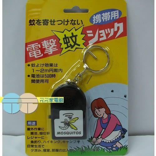 *元元家電館*電子驅蚊器 TM-90 (2入)
