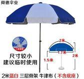 遮陽傘 遮陽傘 大號戶外遮陽傘擺攤傘沙灘傘太陽傘折疊傘廣告傘防雨防曬JD 宜室家居