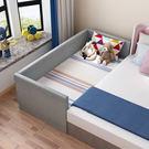 兒童床-實木兒童床拼接大床男孩加寬床單人嬰兒帶護欄床邊床小床女孩布藝   汪喵百貨