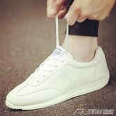 秋季新款小白鞋子男韓版潮流板鞋百搭男士運動休閒鞋學生潮鞋  潮流前線