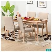 ◎實木餐桌椅5件組 N COLLECTION T-01 150 NA 櫸木 C-10  NITORI宜得利家居