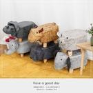 【多瓦娜】好朋友造型椅凳-六種可愛動物造型-098