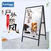 落地廣告牌 展示牌 立式戶外防風雙面折疊 海報架子 商場立牌 KT板展架 超值價