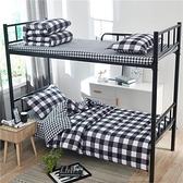 網紅款Ins風四件套床上用品單人學生宿舍床單被套被子被單三件套4 滿天星