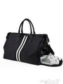 健身包手提旅行包男潮短途出差旅游大容量輕便行李袋女防水側背包健身包 雲朵走走