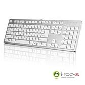 [富廉網] i-rocks艾芮克 K01W IRK01W 銀白色 巧克力超薄鏡面銀色鍵盤