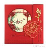 2019年春節賀卡新年祝福禮物卡片1張裝15CNY9819 小確幸生活館