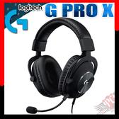 [ PC PARTY  ] 送耳機架  Logitech 羅技G PRO X 職業級電競耳機麥克風