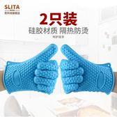 2只裝硅膠微波爐隔熱手套
