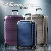 《熊熊先生》行李箱2018新款 深鋁框EMINENT萬國通路 28吋9Q3旅行箱百分百頂級PC