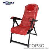 全身按摩器多功能頸背部揉捏捶打電動椅墊家用按摩椅igo「Top3c」