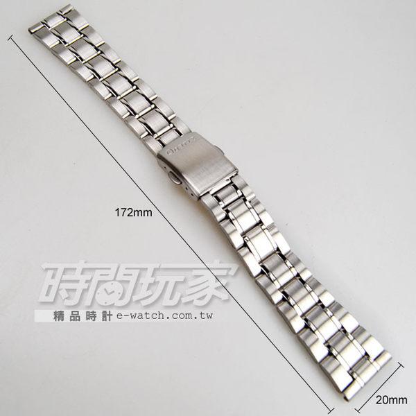20mm錶帶|不銹鋼錶帶 銀色 QUSS20