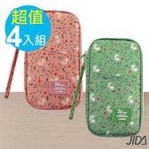 【韓版】多彩繽紛隨身收納手提大包/護照包/證件包-4入組粉+深藍各二