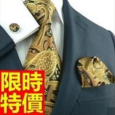領帶 男配件-經典款桑蠶絲商務結婚真絲質55g6【巴黎精品】