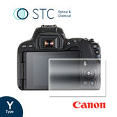 【STC】9H鋼化玻璃保護貼 - 專為Canon 200D 觸控式相機螢幕設計