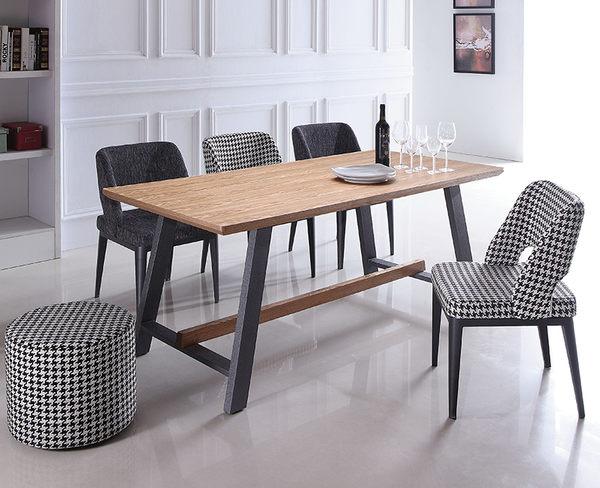 【森可家居】無印生活餐桌(不含椅) 7JX223-1