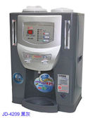 ◤省電達人◢晶工JD-4202光控型溫熱全自動開飲機ღ免運費ღ