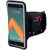KAMEN Xction 甲面 X行動 HTC 10 5.2吋 64GB 32GB 運動臂套 運動臂帶 手機 運動臂袋 保護套