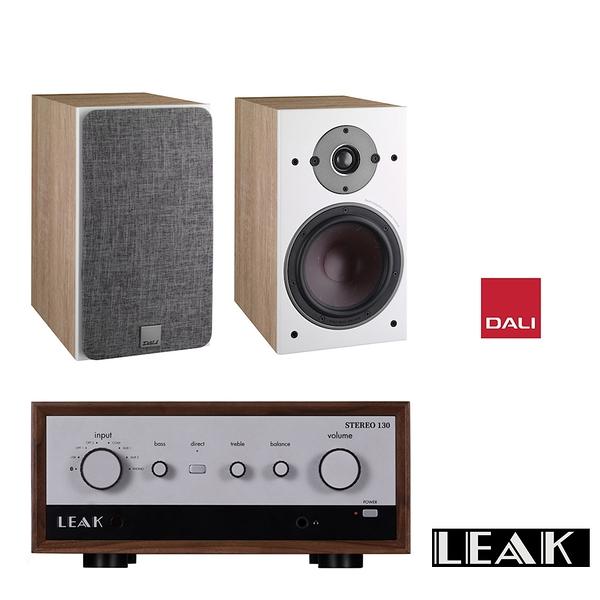 丹麥 DALI OBERON 3 書架式喇叭/揚聲器 + 英國 LEAK STEREO 130 綜合擴大機組