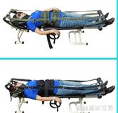永輝人體拉伸器頸椎腰椎牽引床腰椎間盤牽引床器家用腰椎間盤突出igo  圖拉斯3C百貨