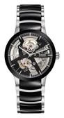 RADO Centrix晶萃鏤空機械錶-R30178152-原廠公司貨/38mm/黑陶