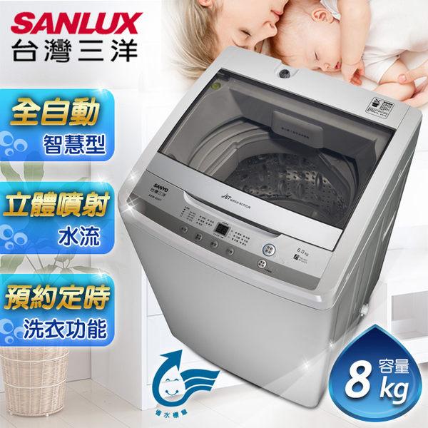 SANLUX台灣三洋 8公斤單槽洗衣機 ASW-95HTB