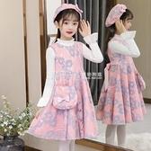 女童秋裝洋裝2020新款秋款兒童公主裙小女孩長袖洋氣套裝冬裙子 滿天星