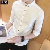 白襯衫男士短袖春季修身韓版潮流帥氣學生青年五分袖襯衣中袖寸衫