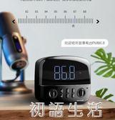 索愛S-39無線藍牙音箱超重低音炮大音量多功能戶外家用隨身便攜式 初語生活