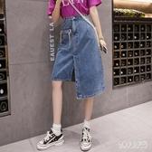 中大尺碼開叉牛仔半身裙女夏季2020新款春裝高腰中長款不規則A字裙 yu12420『俏美人大尺碼』