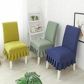 椅套 加厚針織布藝椅套連體彈力家用餐桌椅子套坐墊罩【快速出貨八折鉅惠】