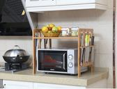 實木廚房調味料置物架微波爐烤箱架2多層3層收納架 落地省空間竹 優家小鋪 igo