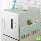 9折起 冰箱防塵罩冰箱蓋布冰箱罩防塵罩單開門雙開門布藝冰箱套冰箱巾防塵布