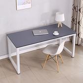 電腦桌 電腦桌書桌簡約時尚辦公桌台式家用寫字台培訓桌【快速出貨】