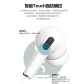 現貨 Pro 3 三代旗艦版藍芽耳機 新款Pro無線耳機 支持安卓蘋果 開蓋彈窗YYJ(快速出貨)
