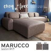布沙發 MARUCCO摩洛珂二代極簡加厚L型沙發/2色/H&D東稻家居
