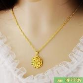 【免運】鍍金項鍊 - 禮物招財鍍金玫瑰花項鍊 沙金保色 仿黃金歐幣飾品 防過敏不掉色