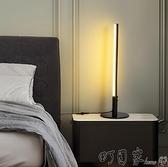 小臺燈床頭燈臥室ins少女北歐創意簡約現代輕奢可調光網紅燈YYP 【快速出貨】
