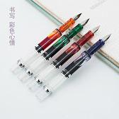 鋼筆學生用練字成人硬筆書法筆彎頭美工筆辦公商務鋼筆簽名筆 直尖
