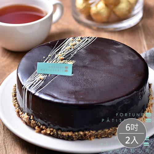 【芙甜法式點心坊】經典巧克力蛋糕2入(6吋/入)