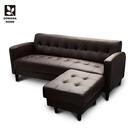*【多瓦娜】Choco Pie巧克派L型沙發(三人+腳椅) 優雅有品味 /二色 沙發 L型沙發 2143-3P+ST