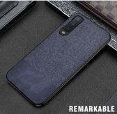 三星 A70  臻品系列 磨砂 布紋 皮紋 拼接款 撞色 軟殼 防指紋 保護套 保護殼 全包 手機套 簡約