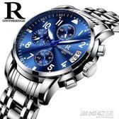 手錶男士新款防水運動精鋼帶夜光石英學生時尚潮流男錶非機械        時尚教主
