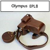 《7color camera》豪華版 OLYMPUS EPL9 EPL8 EPL7 長焦皮套 14-42 鏡頭 復古 專用皮套 新款上架