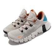 Nike 訓練鞋 Free Metcon 4 MFS 灰 藍 健身 男鞋 多功能 運動鞋 【ACS】 DH2726-091
