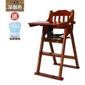 寶寶餐椅兒童餐桌椅子便攜式可折疊寶寶凳嬰兒實木吃飯座椅【快速出貨免運】