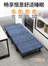 躺椅 折疊床單人辦公室午休簡易家用躺椅午睡神器 【免運快出】