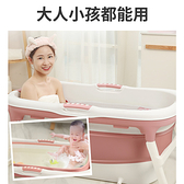 折疊浴桶 泡澡桶大人折疊浴缸浴盆家用加厚全身成人沐浴桶洗澡桶洗澡盆大號 店慶降價